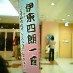 20050722_1821_001.jpg